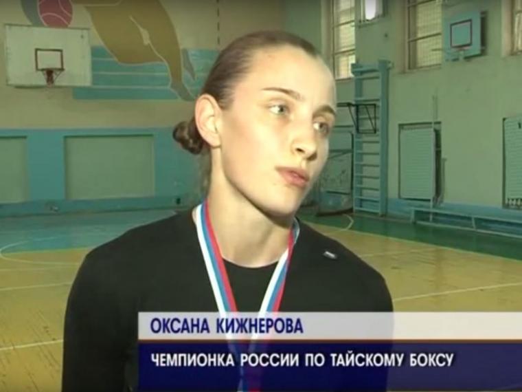 Стрелявшая чемпионка мира потайскому боксу извинилась в«Прямом эфире»
