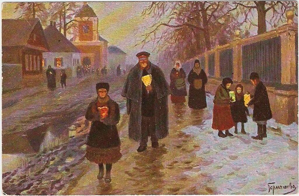 Гермашев (Бубело) Михаил Маркианович (Россия, 1867 – 1930) - Вечер перед Пасхой