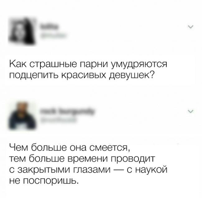 © muilav/twitter.com      7. Если выустали постоянно поднимать имыть соску