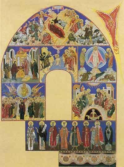 И.Я. Билибин. Рождество Христово и другие священные сцeны из жизни Иисуса Христа и Богоматeри