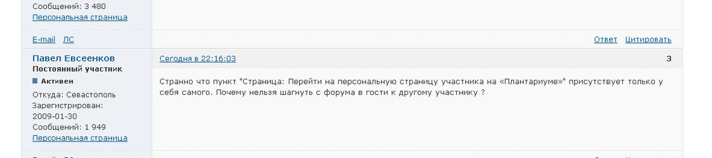 http://img-fotki.yandex.ru/get/5505/36055076.50/0_6be06_f7fe4541_XXL.jpg