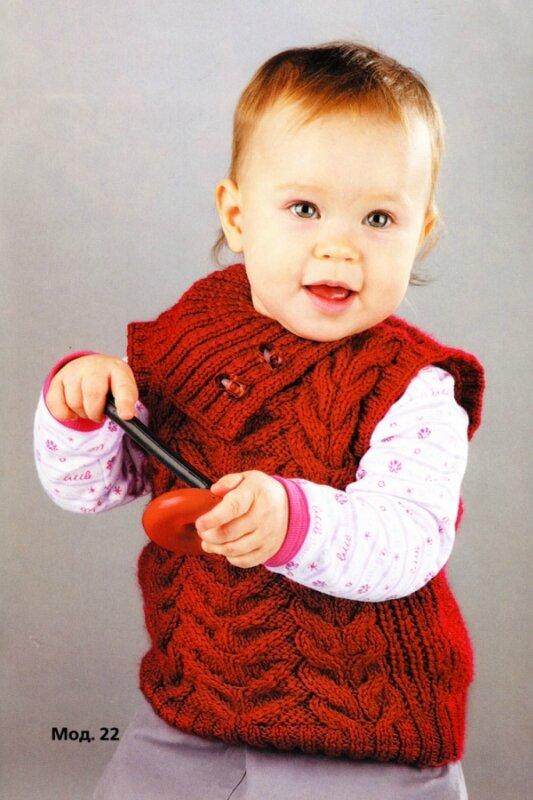 Модели и схемы вязания спицами. .  Вязание детского жилета спицами.