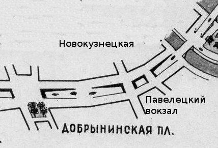 Павелецкий