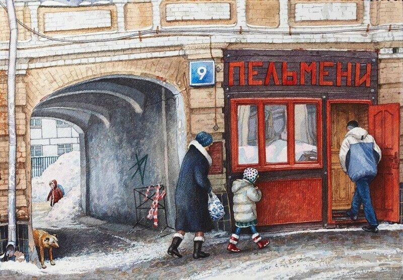 А. Дергилёва.jpg