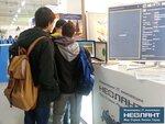 НЕОЛАНТ на Международной выставке «Открытые инновации» 14-16 октября 2014, Москва