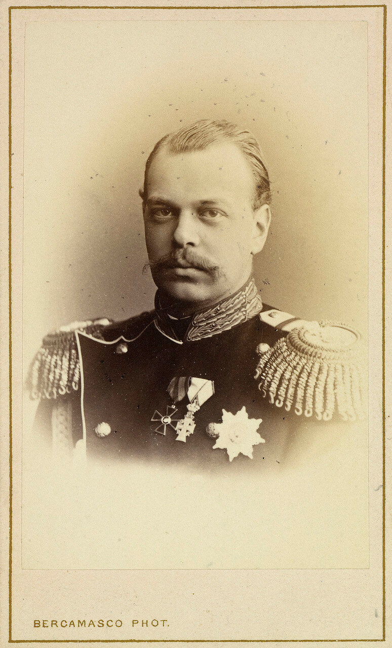 1868. Цесаревич Александр