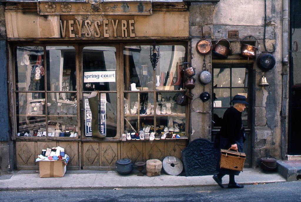 1970. Маленький магазин