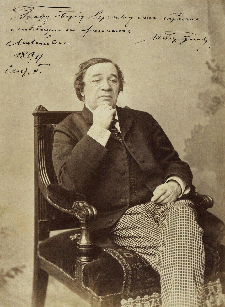 Портрет актера Ивана Федоровича Горбунова. 1894
