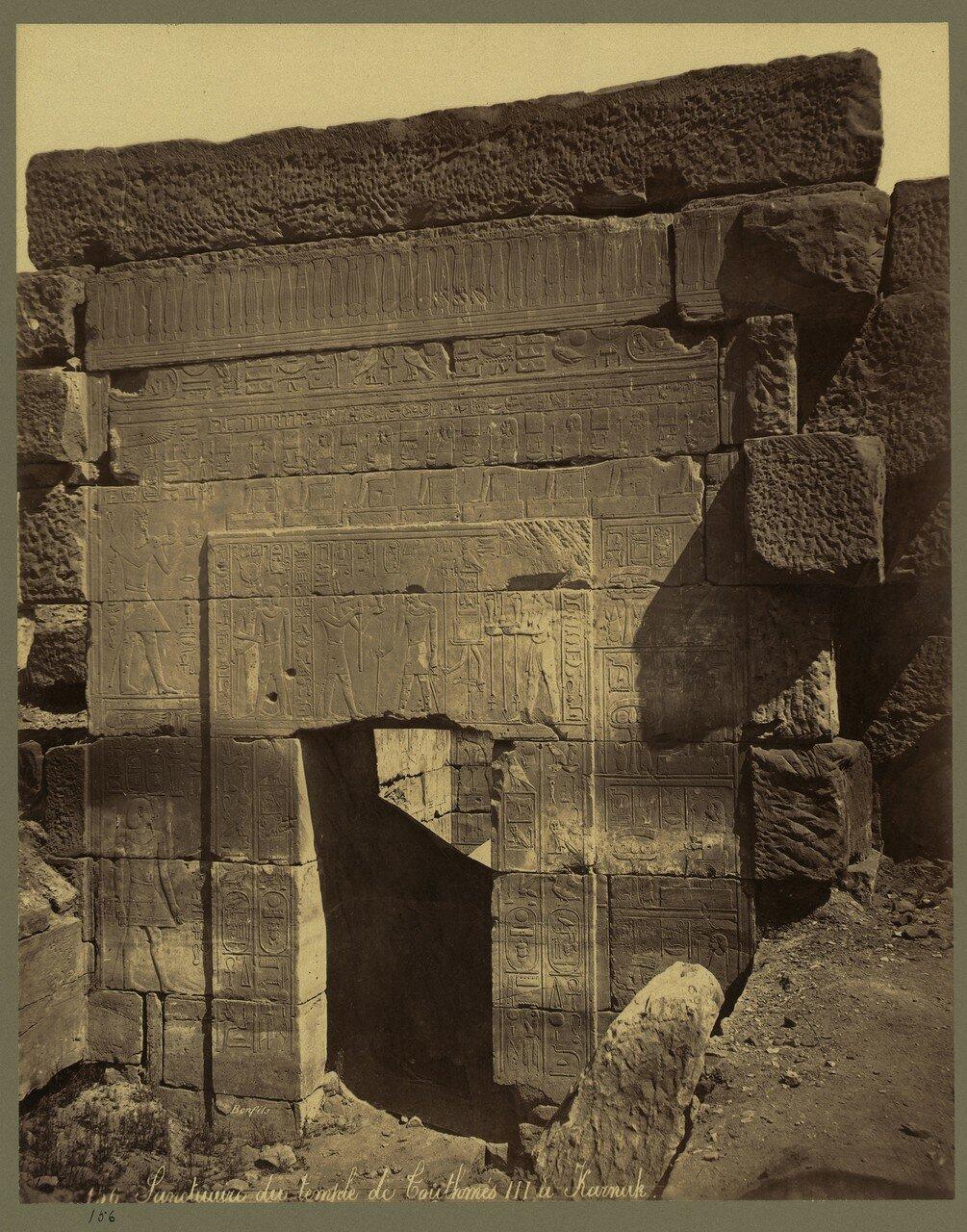 Карнак. Святилище храма Тутмоса III