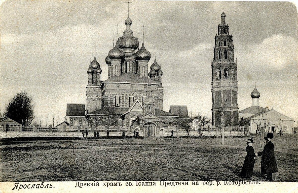 Древний храм Cв. Иоанна Предтечи на берегу реки Которосли