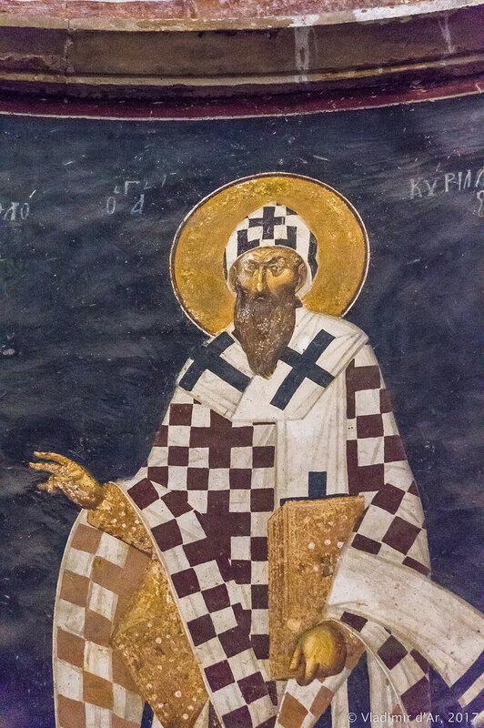 Святые епископы (понизу апсиды) - Кирилл Александрийский. Мозаики и фрески монастыря Хора.