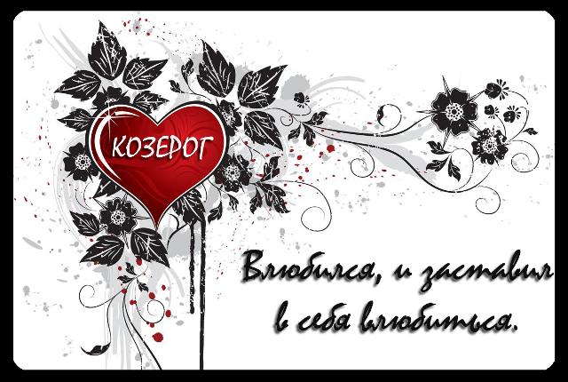 Кoзepoг  (640x430, 260Kb)