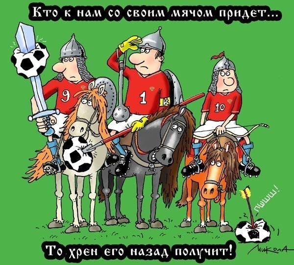 Игорь Рабинер: Нефутбольная страна