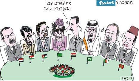 Революция Фейсбука: Лидеры арабских государст обсуждают, что будем делать с этим Цукербергом