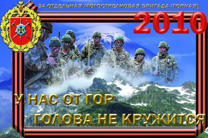 http://img-fotki.yandex.ru/get/5505/elberet545.3b/0_5922d_8de8e8d7_XL.jpg