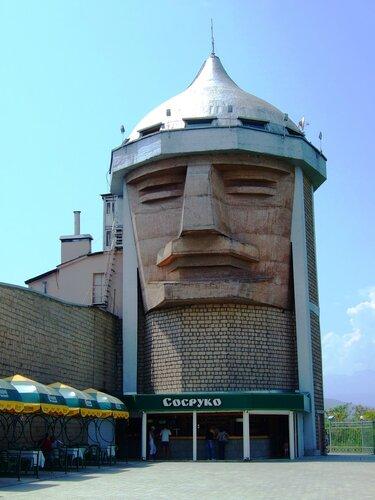 Ресторан Сосруко