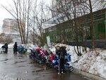 Детская поликлиника в Солнцево