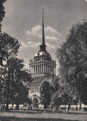 Ленинград. 1956 год.