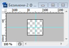 Делаем элемент для разделителя в фотошоп