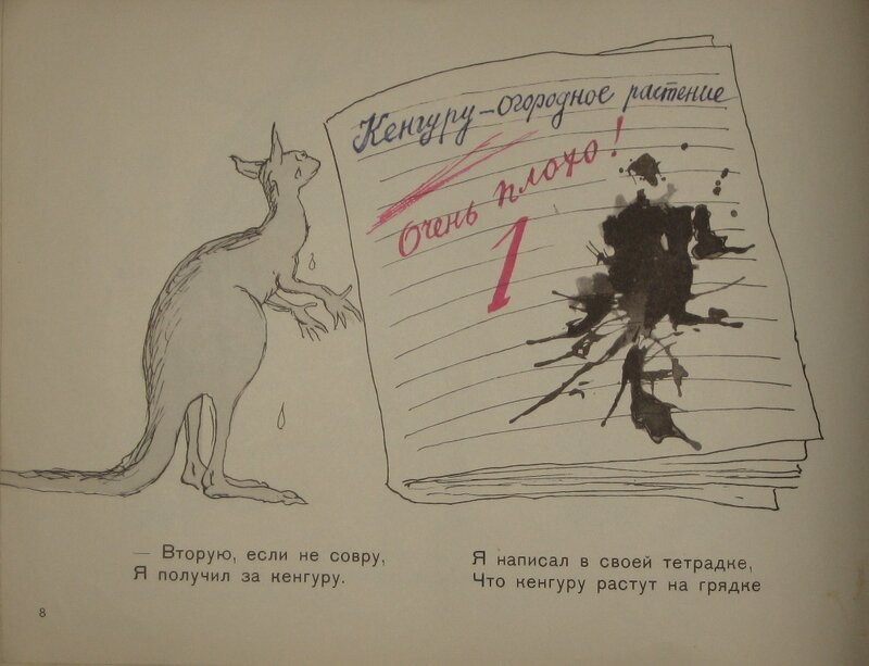 Картинки единица в дневнике