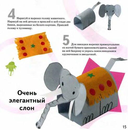 http://img-fotki.yandex.ru/get/5505/lenivova-elena.af/0_6852a_d64f0d07_L.jpg