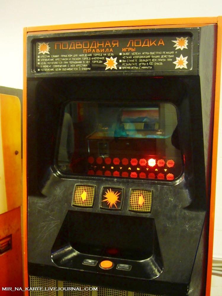Игровые автоматы магазинные купить бу автоматы игровые