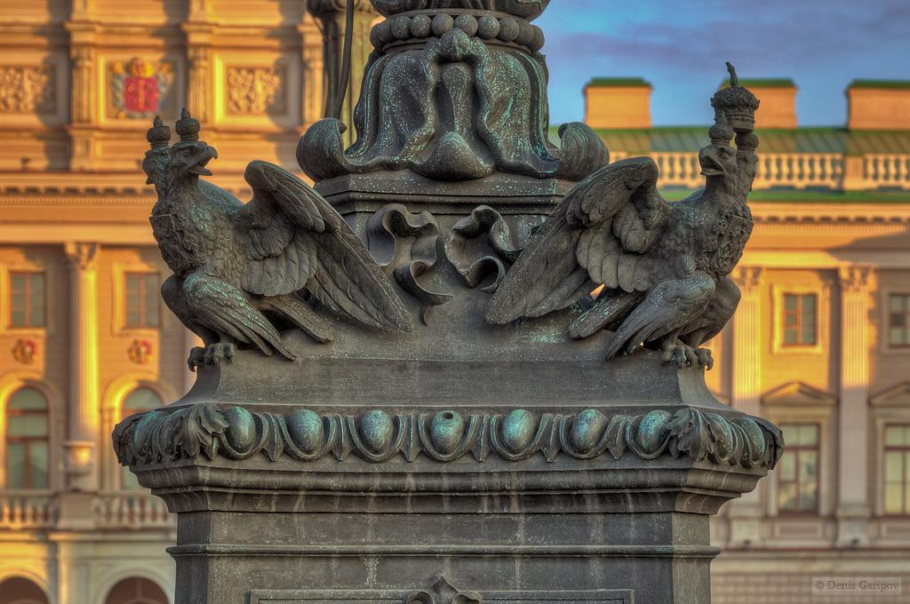 Мариинский дворец, двуглавый орёл, фонарь, Исаакиевская площадь