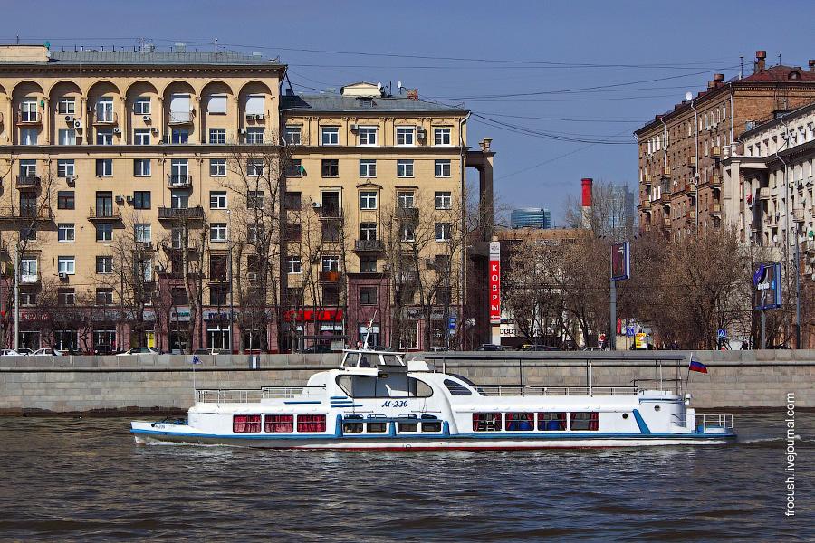 «Москвич-230»