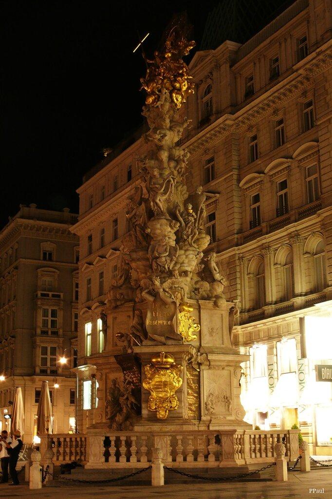 по ночной Вене....