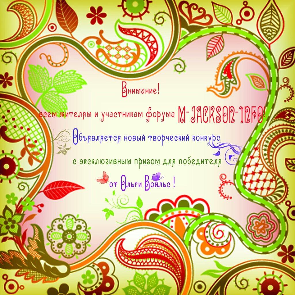 http://img-fotki.yandex.ru/get/5505/sololi.19/0_4e082_f961c36_XXL.jpg