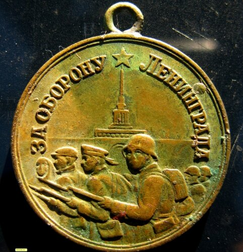 Мамина медаль