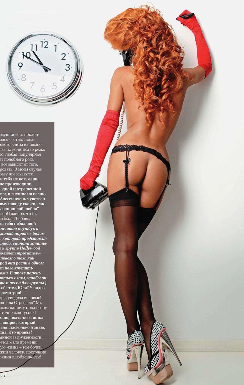 голая Юля Лаута из группы Hollywood  FM в Playboy Украина, май 2011