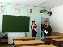 В Находке началась государственная аккредитация школ