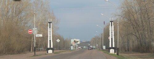 Ишимбай -город в Башкирии 0_61802_16af6522_L