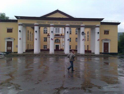 Еще фотки подкатом. Есть такой город в Челябинской области - Куса