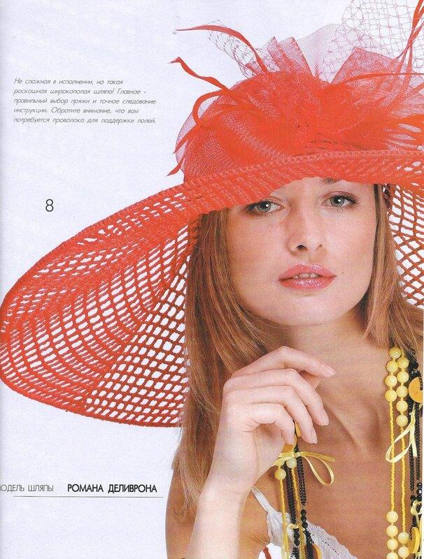 Элегантные вязаные шляпки -