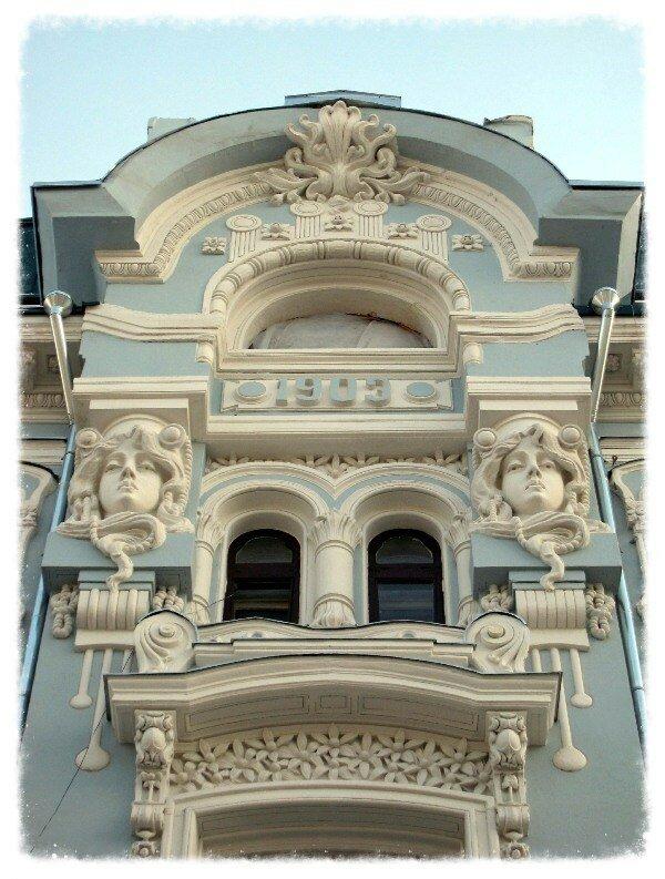 Доходный дом  М.И. Мишина