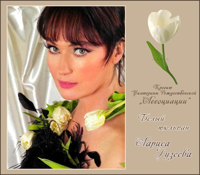 http://img-fotki.yandex.ru/get/5506/121447594.83/0_7c2bc_65cb953_XL.jpg
