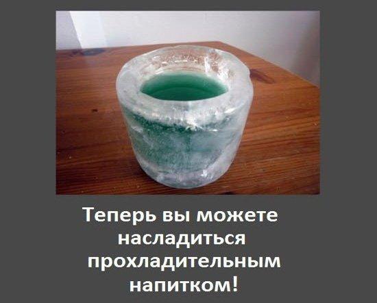 http://img-fotki.yandex.ru/get/5506/130422193.cf/0_741de_b96c5dfc_orig