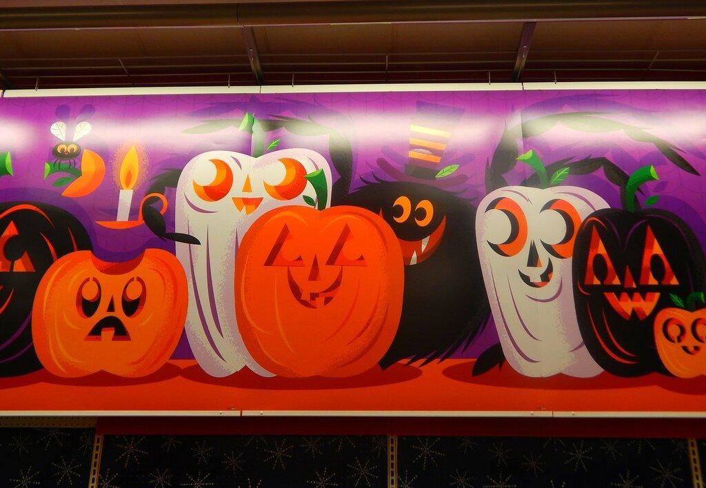 Навстречу Хэллоуину.