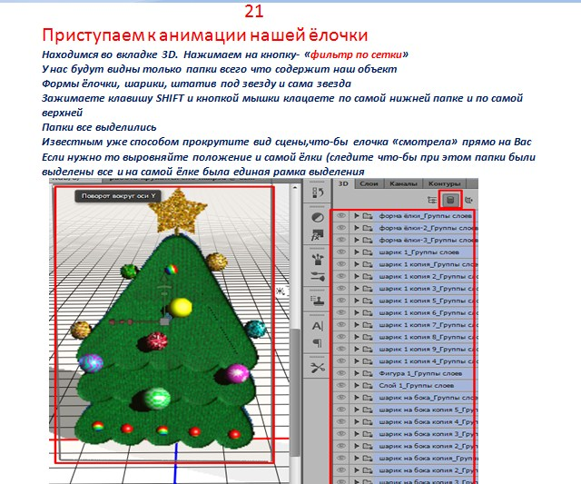 https://img-fotki.yandex.ru/get/5506/231007242.1c/0_1151ac_4fe75a2d_orig