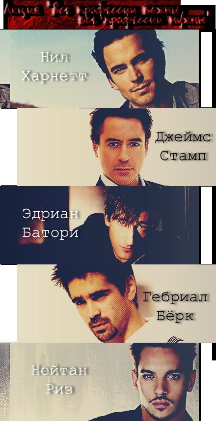 http://img-fotki.yandex.ru/get/5506/28746430.17/0_7146b_be5df73f_XXL.jpg