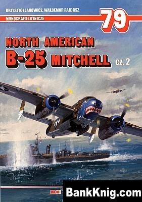 Книга North American B-25 Mitchell cz. 2