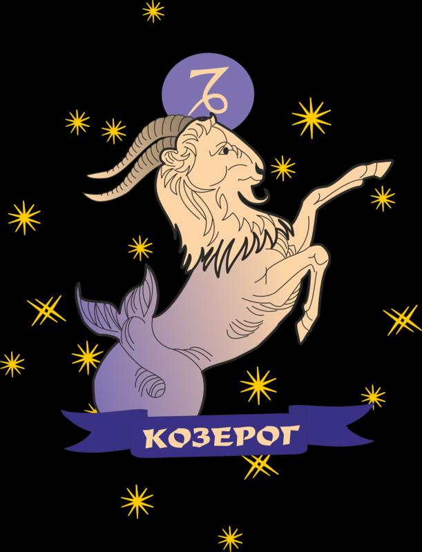 дева гороскоп символы