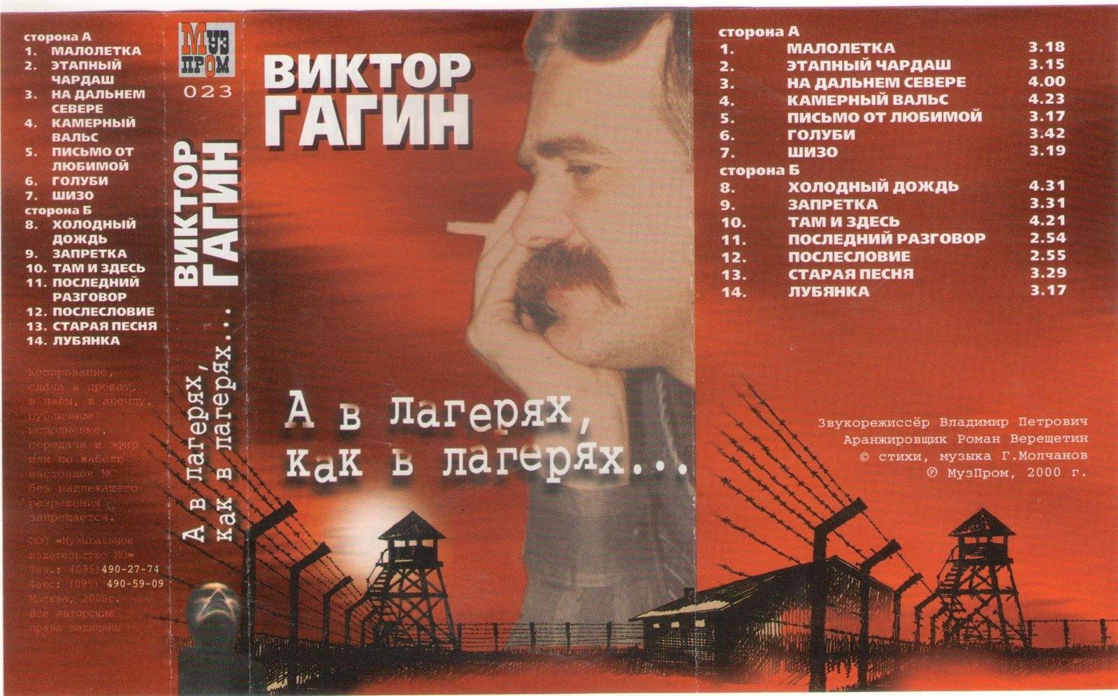 Рассказ одесского фраера по фамилии капитанаки виктор гагин 3 фотография