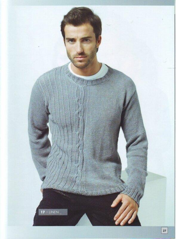 одежда для женщин пуловер мужской