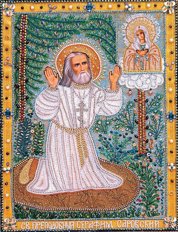 Шамордино, вышитые иконы монастыря.  Серафим Саровский.  Из статьи.