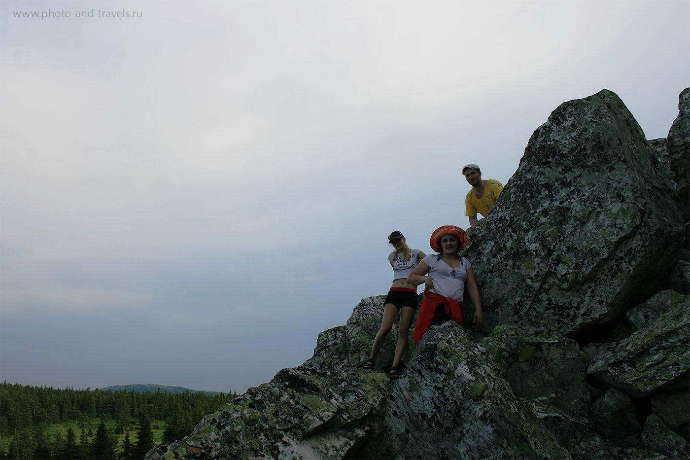 15. На склоне вершины Откликной гребень. Горы на Южном Урале. Природный парк Таганай