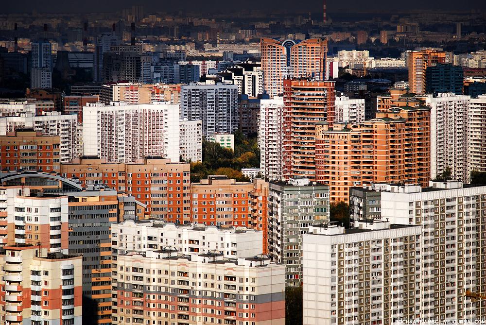 Спальный район москвы фото юго запад