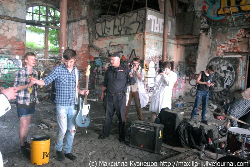 полиция против музыкантов